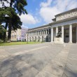 Prado Museum — Stock Photo