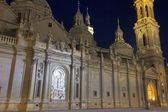 Pilar cathedral — Stock Photo