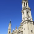 Pilar cathedral — Stock Photo #8176341