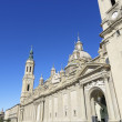 Pilar cathedral — Stock Photo #8176354