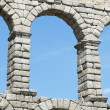 Aqueduct — Stock Photo #8178145