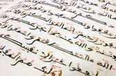 Arabic writing — Stock Photo