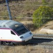 High-speed train — Stock Photo #8663816