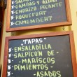 Stock Photo: Spanish menu