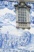 Blue facade — Stock Photo