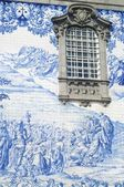 Fachada azul — Fotografia Stock
