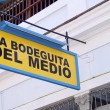 La Bodeguita — Stock Photo