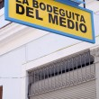 Stock Photo: La Bodeguita