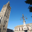 Giralda — Stock Photo #9028453