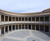 Circular courtyard — Stock Photo
