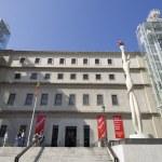 ������, ������: Museum Reina Sofia
