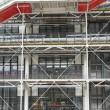 Pompidou Center — Stock Photo