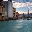 Royalty-Free Stock Photo: Venezia