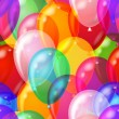 Balloon background seamless — Cтоковый вектор #8989761