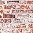 Vintage detailed brick wall texture - Stock Photo