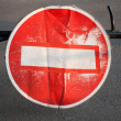 Old weathered No Entry sign — Stock Photo #10571432