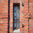 Brick wall and small rectangle window texture — Stock Photo