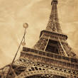 Stock Photo: Eiffel Tower Old style