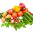 Fresh vegetables close-up on a white background — Stock Photo