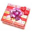 Gift box on white background — Stock Photo