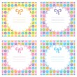 Set of baby frames — Stock Vector #10725139