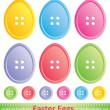 Set of easter eggs — Stock Vector #9281342