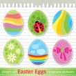 Set of easter eggs — Stock Vector #9281375