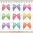 Set of bows — Stock Vector #9645006