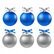 Stock Vector: Christmas Balls With Ribbons