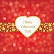 Happy Valentines Day — Vector de stock #8162206