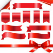 Red Ribbons Set — Stock Vector