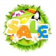 Summer Sale Template - Stock Vector