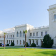 Livadia palace, Crimea, Ukraine - Stock Photo