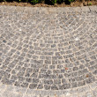Part of a concrete pavement — Stock Photo