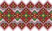 Embroidered good like handmade cross-stitch — Stock Vector