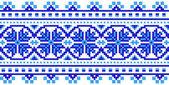 Embroidered good like handmade cross-stitch ethnic — Stock Vector