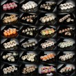 24 types of sushi rolls - Stock Photo