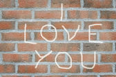 I love you inscription — Stock Photo