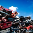 Stock Photo: Car scrap