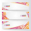 Stock Vector: Colorful Abstract Banner