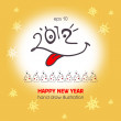 New Year 2012 in the funny faces with tongue. — Stock Vector #8014268