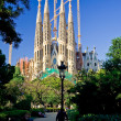 Royalty-Free Stock Photo: Sagrada Familia cathedral in Barcelona, Spain