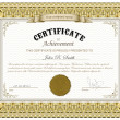 Gold detailed certificate — Stock Vector
