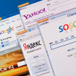 Google Yahoo Bing Yandex and Soso web sites — Stock Photo