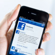 Facebook Application On Apple iPhone — Stock Photo