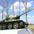 Old Soviet Union tank - Stock Photo