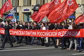 Communist demonstration — Stock Photo