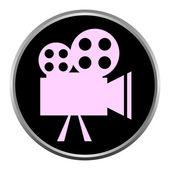 Vector icon (button). — Stock Vector