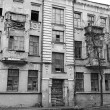 The old dilapidated building in the historic part of Vitebsk — Stock Photo