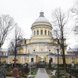 Alexandro-Nevskay Lavra in St.Peterburg - Stock Photo